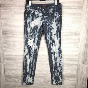 Bebe siren skinny jeans